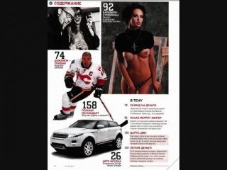 Playboy 12 (������� 2010 / ������) ������� , ��� ���� , �������, ������ , ����