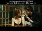 Как влюбить в себя за 30 минут...оч интересный фильм ..)))