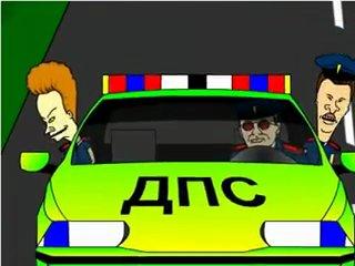 Красная плесень - за рулем П*ЗДА это не езда!   VK: http://vk.com/video8849829_160046913